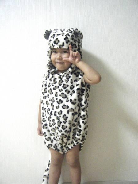可愛い豹の着ぐるみセット